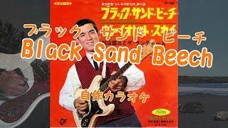 この作品はランチャーズ率いる加山雄三さんの秀作ですね。多重録音によ...