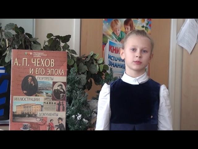 Изображение предпросмотра прочтения – «Учащиеся ОП № 2 ГБОУ Школа № 2100» представляют буктрейлер кпроизведению «Беглец» А.П.Чехова