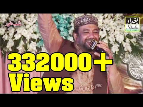 Sona lagda Ali wala (Alhaj Irfan haidri ) Shab e Noor 2017 HD (Part24)