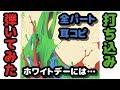 [カラオケ]AKB48 TeamK ホワイトデーには... を全パート耳コピして打ち込みして弾いてみた[DTM]