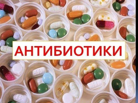 Карсил при приеме антибиотиков