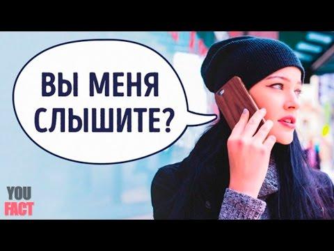 видео: ЕСЛИ УСЛЫШАЛ ЭТУ ФРАЗУ ПО ТЕЛЕФОНУ - БРОСАЙ ТРУБКУ!