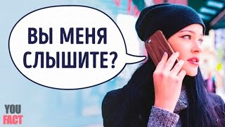 видео Девушка плачет выпрашивая Айфон у своего парня в машине