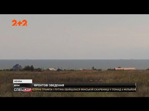 СПЕЦКОР | Новини 2+2: Майже два десятки ворожих атак відбулося на передовій упродовж останньої доби