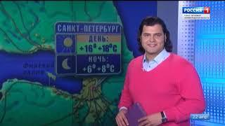 Смотреть видео Вести Санкт Петербург  Выпуск от 22 04 2019 онлайн