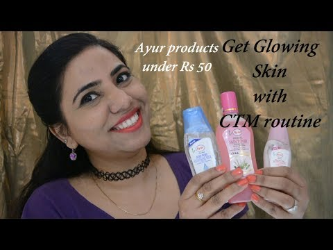 Get Glowing skin easily with this CTM routine | Rs50 only |