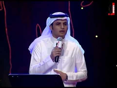 جرالي - محمد العبدالله - مهرجان فورشباب بريدة thumbnail