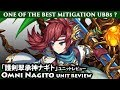 Nagid Unit Review (Brave Frontier)「護剣翠承神ナギト」ユニットレビュー【ブレフロ】