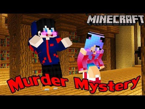 มายคราฟฆาตกรต่อเนื่องโรคจิตเปล่าเนี่ย minecraft murderer mystery 2