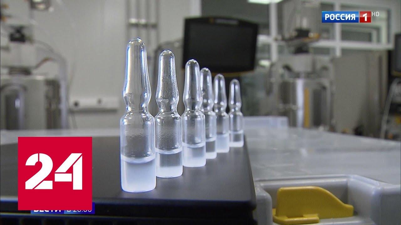 Третья российская вакцина от коронавируса выходит на испытания - Россия 24