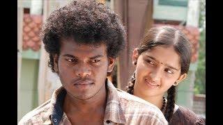 Tamil Superhit Movie - Reni Gunda - Tamil Full Movie | Tamil Superhit Movie
