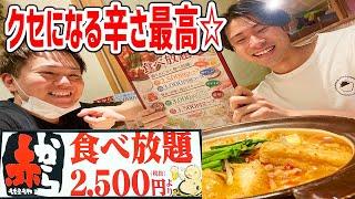 【大食い】赤から鍋90分3000円の食べ放題に挑む!【赤から/東京・渋谷】