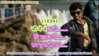 Tere Bina Zindagi Se Koi Shikwa Karaoke With Lyrics - Aandhi - Lata Mangeshkar and Kishore Kumar