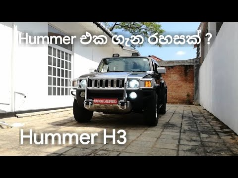 Hummer H3 Review (Sinhala)