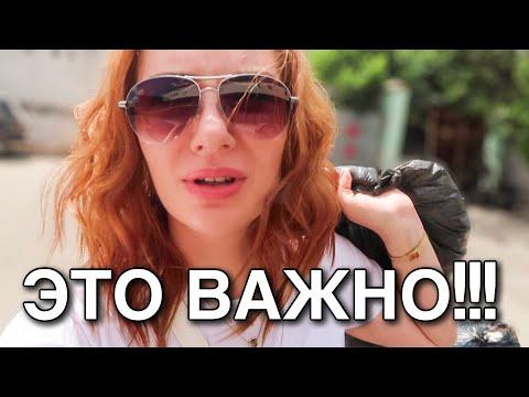 МАСШТАБЫ-КАТАСТРОФЫ-В-УКРАИНЕ---СМОТРЕТЬ-ВСЕМ!!!