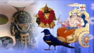 Shree Shanidevni Vrat Katha    Shanidev Ni Aarti    Gujrati Song 2015