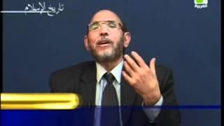 تاريخ الإسلام - الحلقة رقم 46