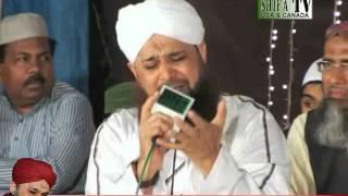 Zarre Jhar Ker Teri | Muhammad Owais Raza Qadri Sb | University of Karachi 6 Sept 2013