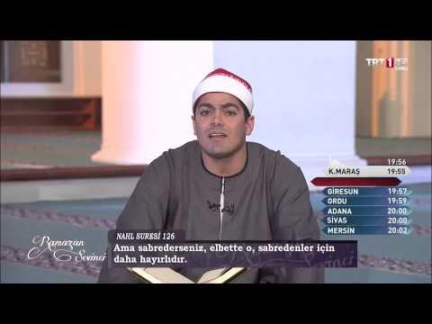 İzzet Raşit (عزت راشد) - Kuran-ı Kerim Tilaveti Aşir - Nahl (125-128) & Asr Suresi - Quran Tilawat