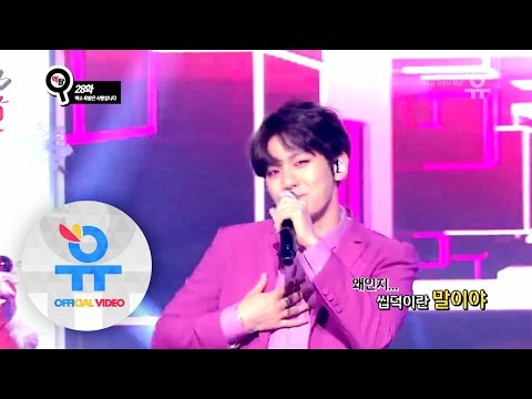 [UXYLO EXO TAMGOO] Ep.28, EXO's Dark Hair is Love (Special)