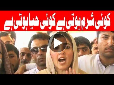BREAKING - MNA Ayesha Gulalai quits PTI for shocking reason