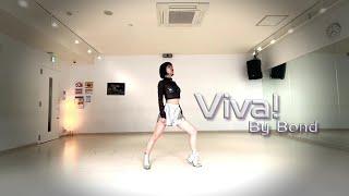 Bond - Viva! Choreography