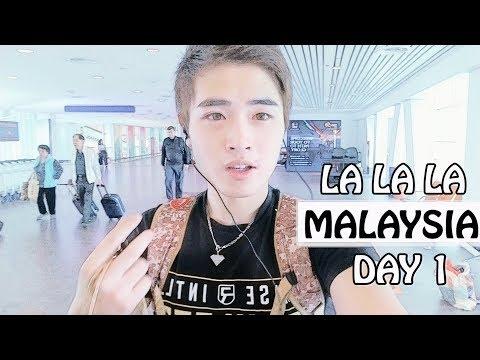 啦啦啦 馬來西亞 |去找宋聖玩雞雞 DAY 1