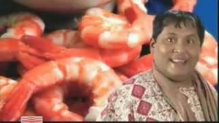 Hai Bangali Hai By Kharaj for Sagarika Music