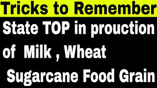 WHICH STATE IS TOP IN PRODUCTION OF RICE,WHEAT,SUGAR,MILK,FOOD GRAINS_TRICK TO REMEMBER