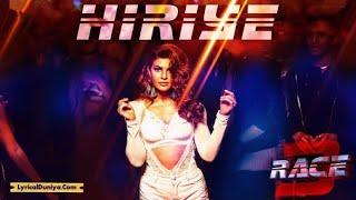 Heeriye roasting  | from Race 3 | Salman Khan, Jacqueline Fernandez .