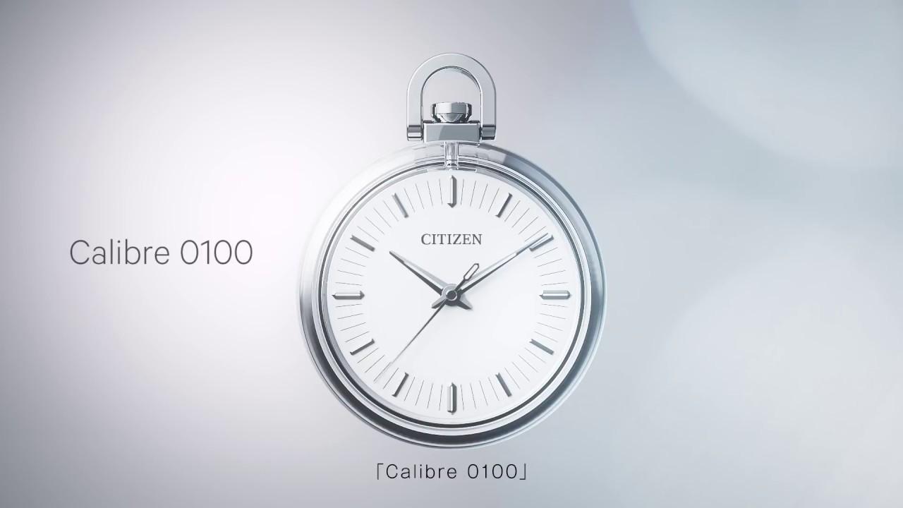 ±_Calibre0100:年差±1秒超高精度エコ・ドライブムーブメント-YouTube