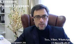 Как избежать режима 90-180 и не нарушить законы РФ