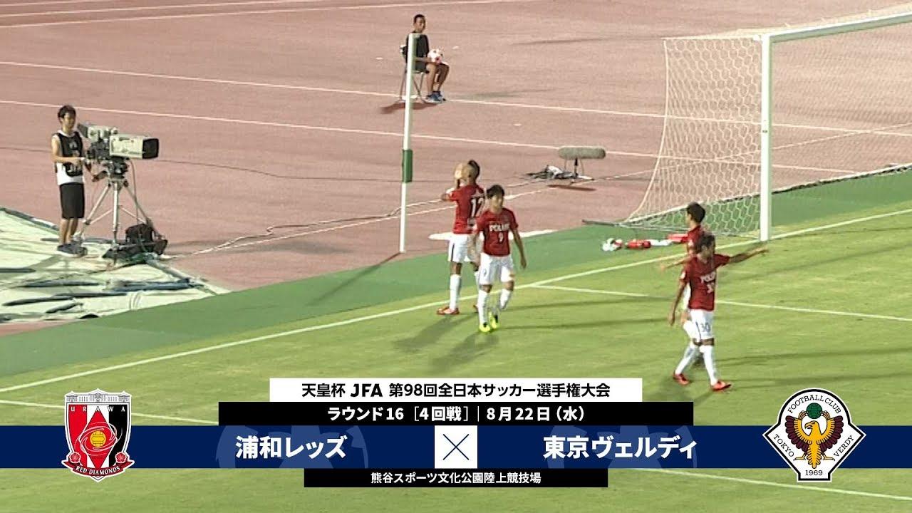 第31回天皇杯全日本サッカー選手権大会