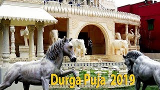 Durga Puja 2019 ll এবার পুজোয় রাজস্থান এর গজ মন্দির ll Best Puja Theme