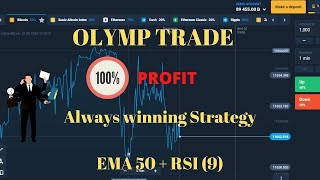 REMARKABLE 5 MINUTE STRATEGY | 100% WINNING | OLYMP TRADE | PI TRADER