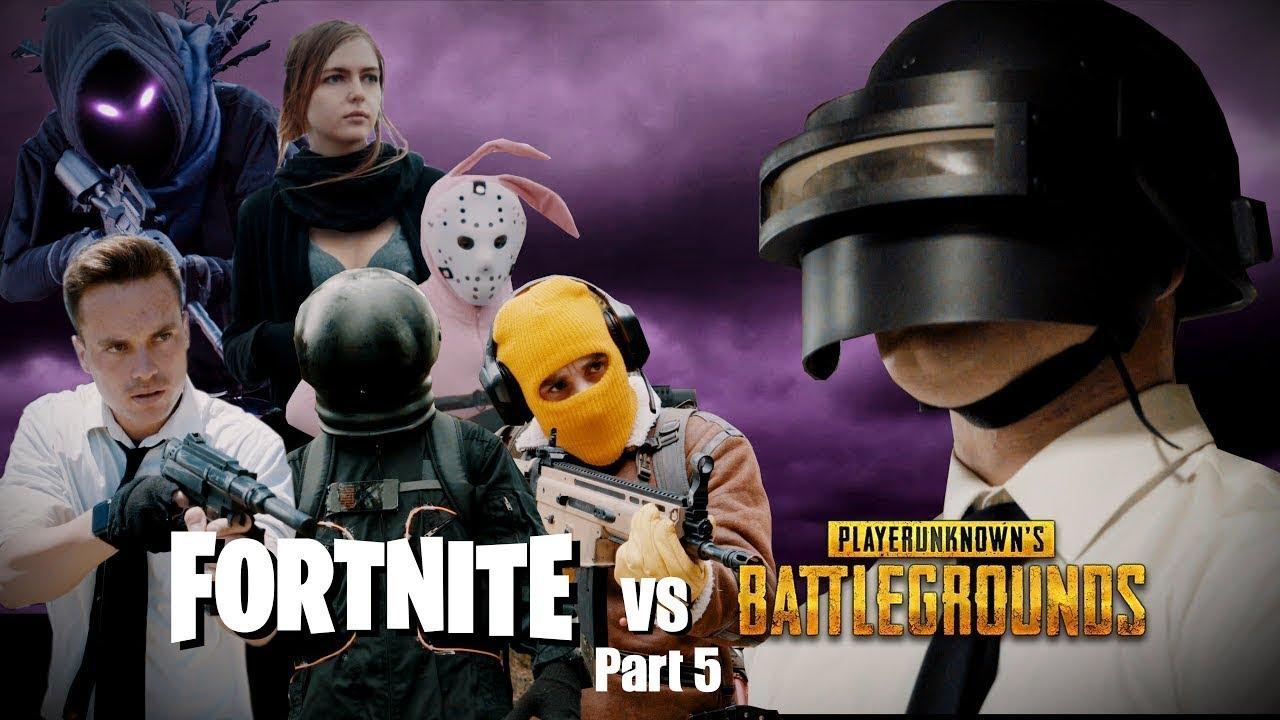 FORTNITE vs PUBG #5 Вторжение в мир Fortnite - YouTube