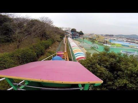 Jet Coaster Roller Coaster POV Tegarayama Amusement Park Himeji Japan