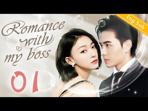 Download [Eng Sub] Romance with my boss EP01 |Love of Sunshine brilliant in life【Chinese drama eng sub】