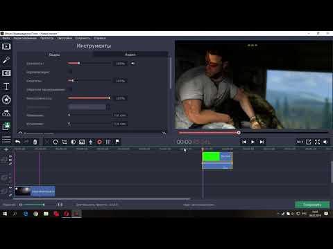 Как добавить футаж «подписаться и поставить лайк» в Ваш видеопроект в Movavi VideoEditor