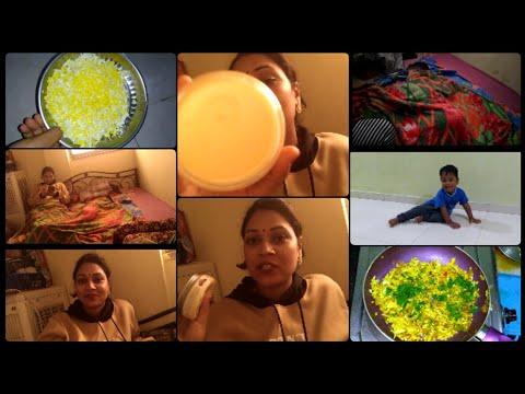 #Vlog మన channel కి Silver play Button రాదా?Dinner Special Boild egg burji|cream for stretch marks