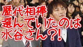4代目「相棒」 最有力に仲間由紀恵 及川光博「復帰説」、意外なあの人...