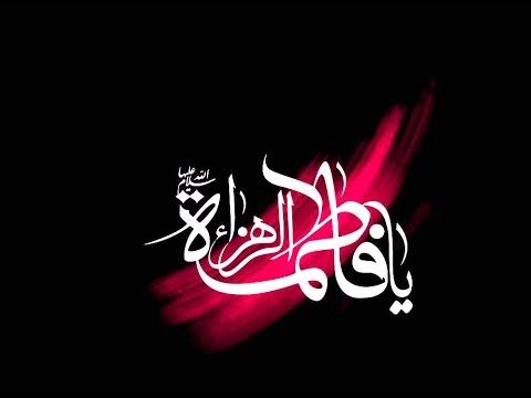 Syeda Fatima - Sayeeda Fatima {Kalaam E Layeeq} By Sohail Quadri