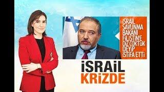 Verda Özer : İsrail krizde