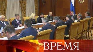 Правительство выделит 314 млрд рублей на поддержку национальных проектов.