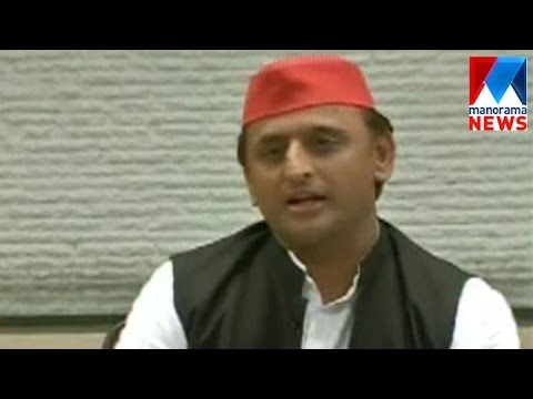 Alliance with congress will continue says Akhilesh Yadav | Manorama News