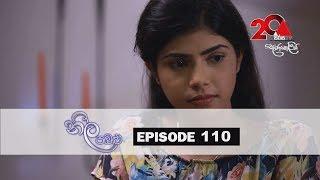 Neela Pabalu   Episode 110   09th October 2018   Sirasa TV Thumbnail