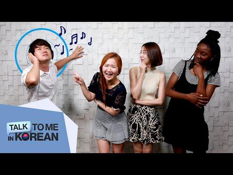 K-Pop Humming Challenge [TalkToMeInKorean]