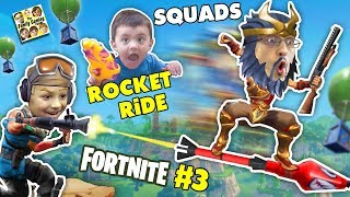 FORTNITE 3 FGTEEV Down with the Pew SQUAD Funny Moments, Traps, Rocket Ride, Battle Royal Dances