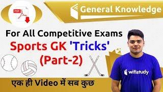 12:00 AM - GK by Sandeep Sir | Sports GK Tricks (Part-2)