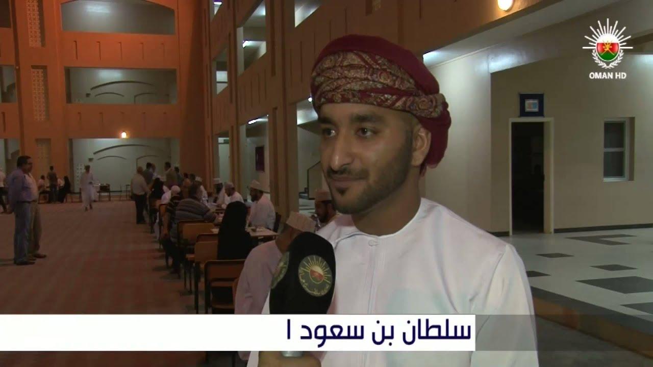 مدرسة الإمام جابر بن زيد تنظم لقاء لأولياء أمور الطلبة